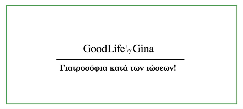 goodlife-by-gina